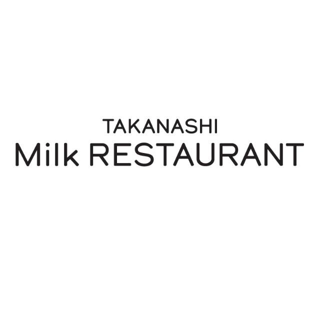 TAKANASHI Milk RESTAURANT