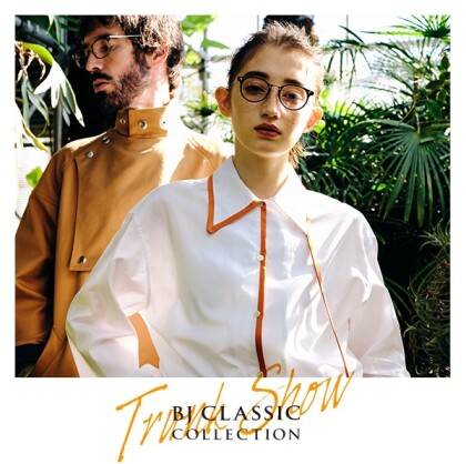 BJ CLASSIC COLLECTION TRANK SHOW