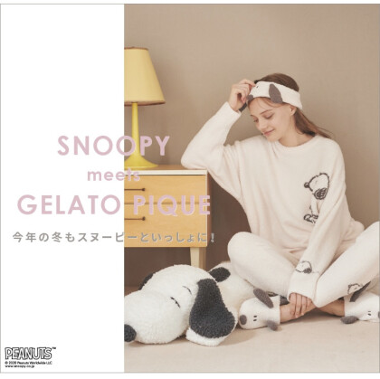 ♡11/12 SNOOPY×gelato pique スタート♡