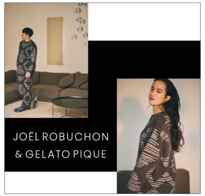 ♡Joel Robuchon×gelato pique♡