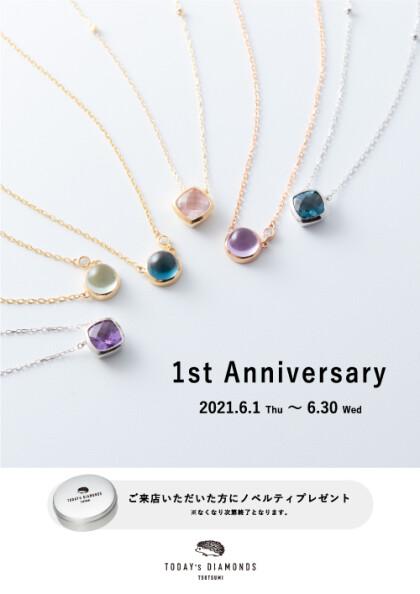 TODAY's DIAMONDS TSUTSUMIみなとみらい店~1st Anniversary~