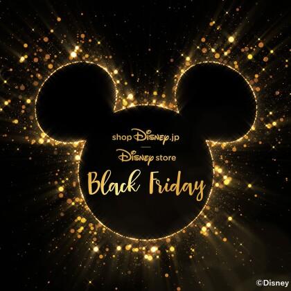 『ブラックフライデー』が11月20日(金)から開催!50%OFFのお得な商品も!