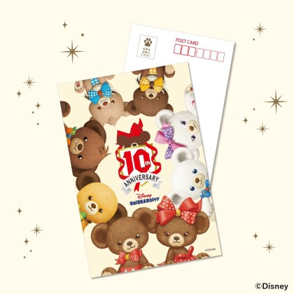NEW YEAR 2021 ユニベアシティ10th Anniversaryポストカードプレゼントキャンペーンを12月26日(土)から実施!