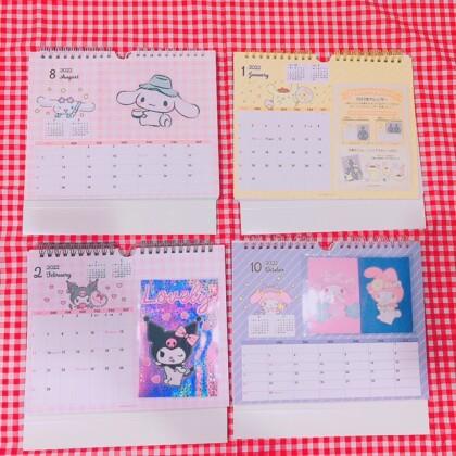 2022カレンダー/手帳