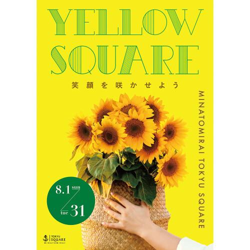 YELLOW SQUARE ~笑顔を咲かせよう~
