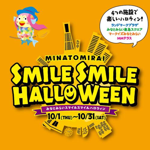 MINATOMIRAI SMILE SMILE HALLOWEEN