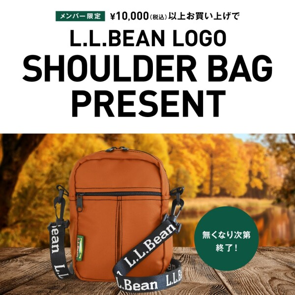 メンバー限定!SHOULDER BAG PRESENT!