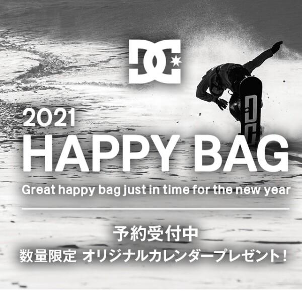 2021年福袋予約開始♪