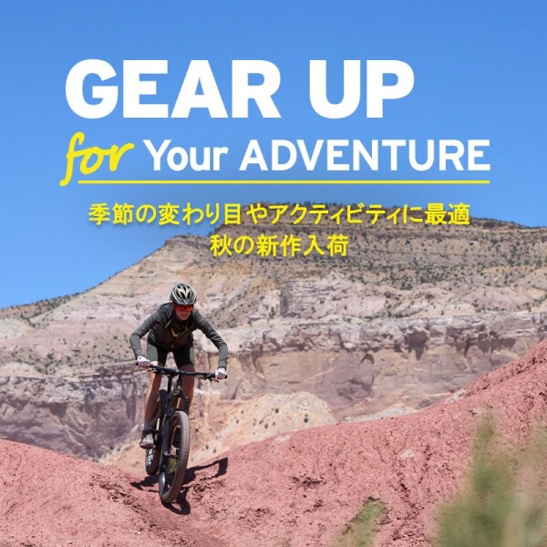 GEAR UP for Your ADVENTURE