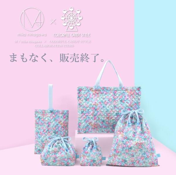M / mika ninagawa × COLORFUL CANDY STYLE