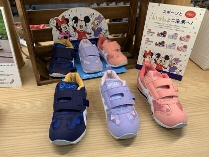 KIDS ~新作スニーカーのご紹介~