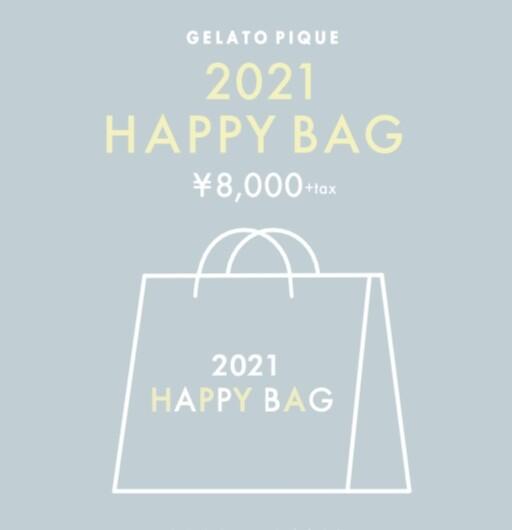 ♡11/2 福袋予約販売スタート♡