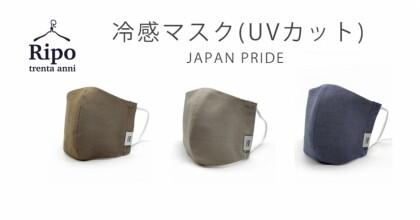 【好評冷感マスク 販売継続‼️】 JAPAN brand