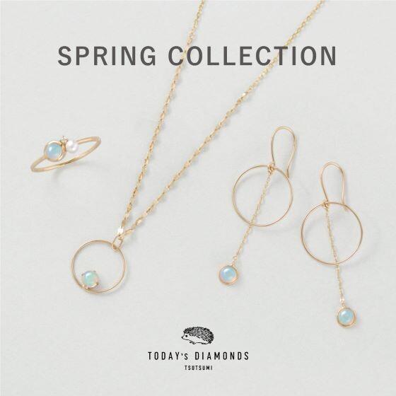 【新作のお知らせ】2021 Spring Collection