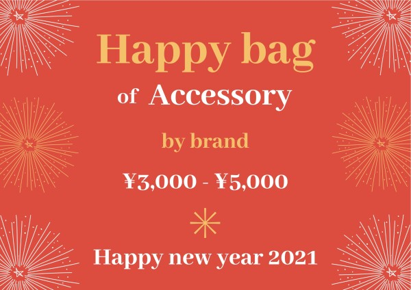 Happy New Year ⁂!