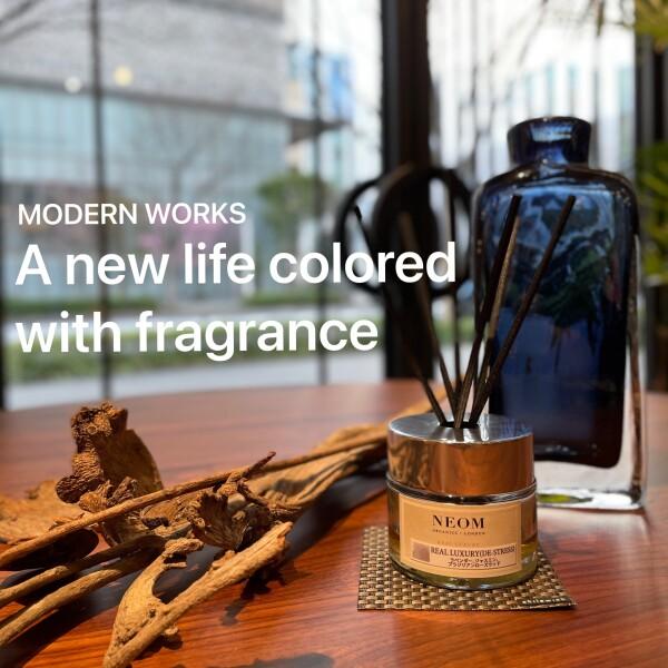 香りで彩る新生活