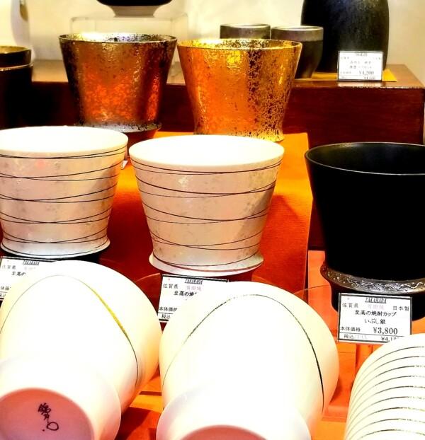 【横浜元町タカラダ】至高のカップ