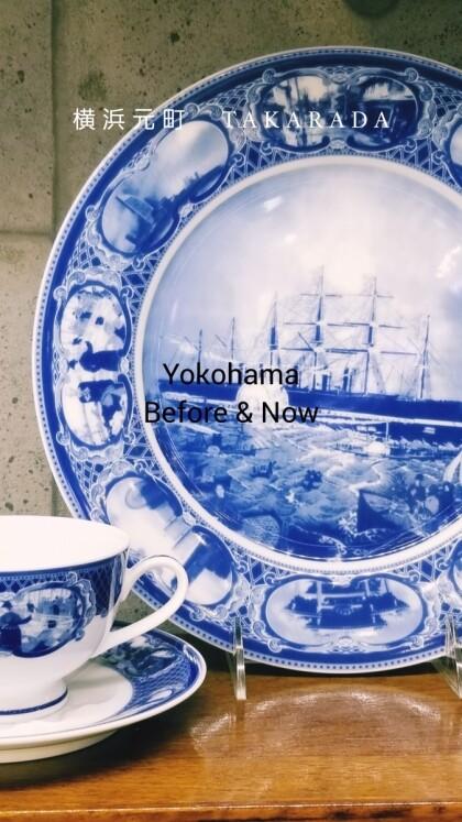 横浜 Before & Now