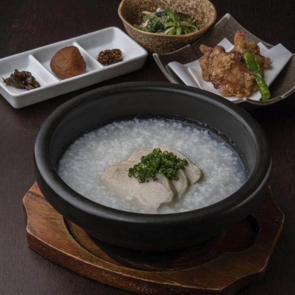 自慢の水炊スープで作る鶏粥御膳!
