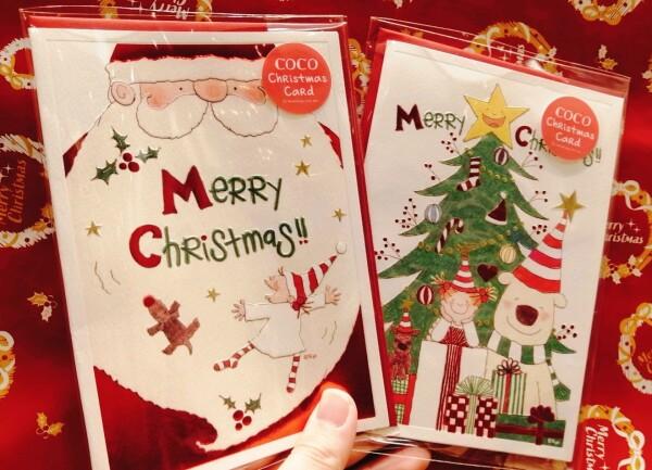 クリスマスカード・グリーティングカード入荷しました!