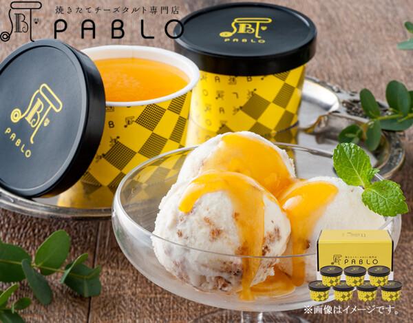 【新商品】選べるアイスクリームギフトカードのご紹介♪