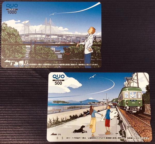 【ご当地QUOカードで】芸術の秋を満喫