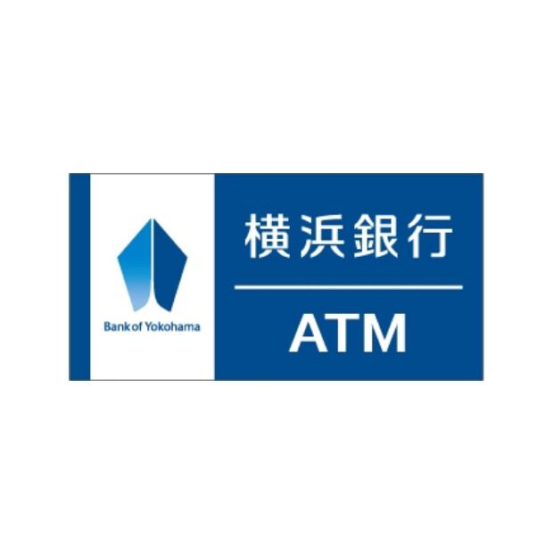 横浜銀行ATMコーナー