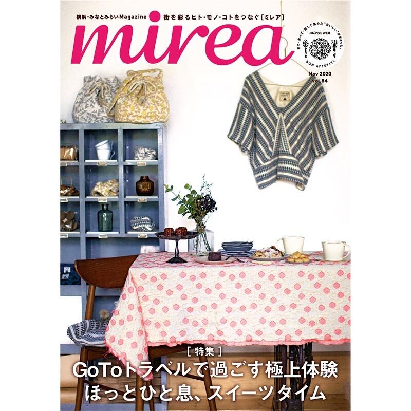 横浜・みなとみらいMagazine『mirea』11月号