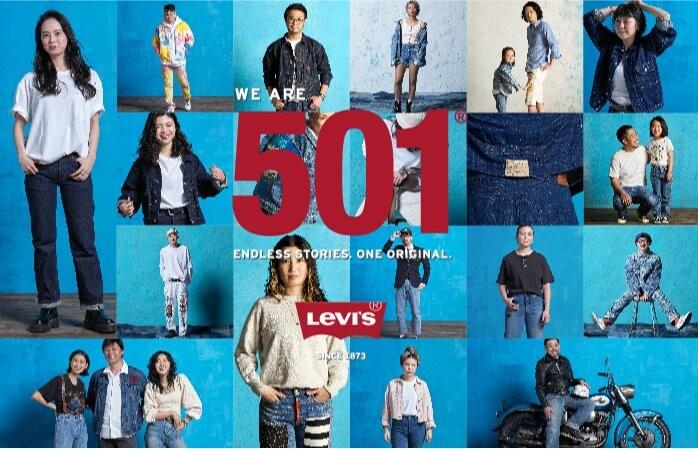 501®DAY 2021 WE ARE ORIGINAL 501®
